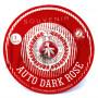 AUTO DARK ROSE FEMINISED насіння конопель: фото, характеристики, відгуки, опис