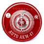 AUTO AKM-47 FEMINISED насіння конопель: фото, характеристики, відгуки, опис